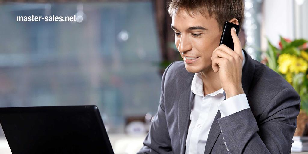 Скрипт звонка менеджера по продажам