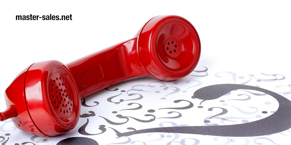 Схема разговора с клиентом при холодном звонке